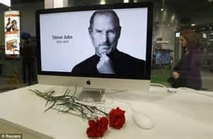 secret apple archive reveals steve jobs  dismissed