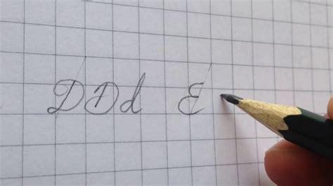 c 243 mo escribir en letra cursiva ejercicio n 176 12 parte 1 youtube