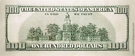 macro    dollar bill  pics izismilecom