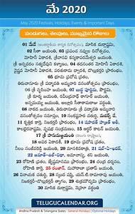 November 2020 Calendar With Holidays May 2020 Telugu Festivals Holidays Events Telugu
