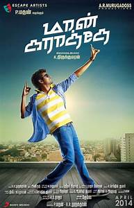 Maan Karate Photos - Maan Karate Images - Maan Karate ...