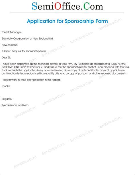 request letter  sponsorship form