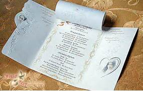 How To Make A Great Wedding Card Invitation Wedding Plan Ideas Wedding Invitation Wording Wedding Invitation Card Templates Online Wedding Invitation Cards Cherish Moments Parties And Events Unique Designs Of Wedding Invitation Cards