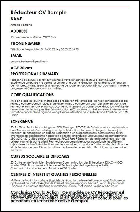 Redaction Cv by Modele De Cv Redacteur Moncvparfait