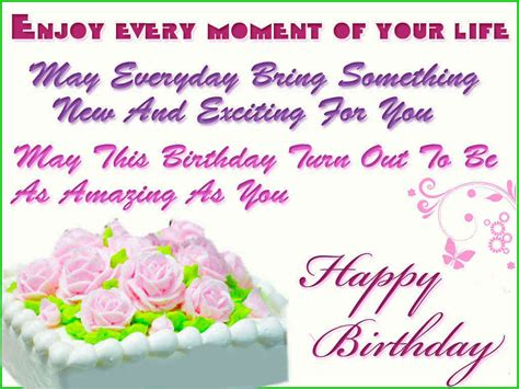 birthday wishes sms hd wallpaper