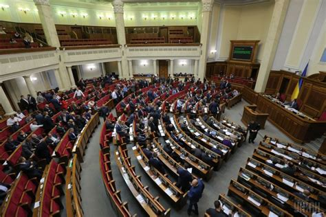 Рада приняла закон о приватизации за основу » Слово и Дело
