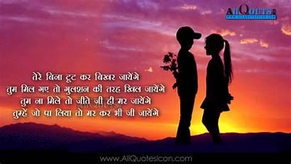 Status Hindi Wallpapers Romantic Shayari Whatsapp Heart