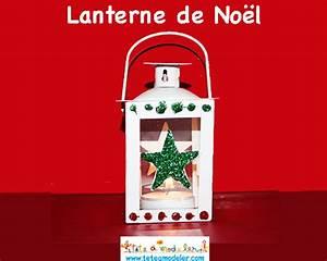Lanterne De Noel : lanterne en metal de la box creative noel ~ Teatrodelosmanantiales.com Idées de Décoration