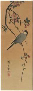 HIROSHIGE Japanese Woodblock Print RICE BIRD