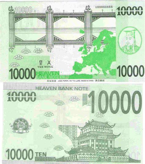 cuisine 10000 euros 8 00