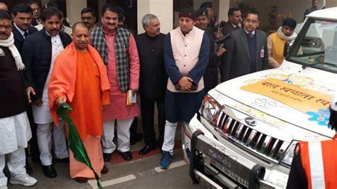 Up Cm Yogi Adityanath Flags Off 'baal Swachhta Rath' In