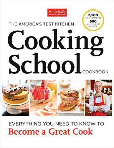 americas test kitchen cooking school