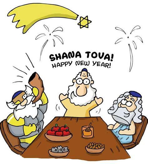 Shana Tova Images 476 Shana Tova Umetuka Happy New Year Once