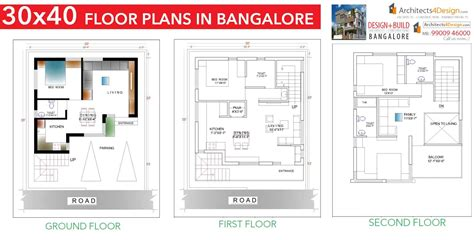 house plans  bangalore      floors