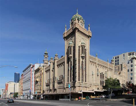 foto de Forum Theatre Wikipedia
