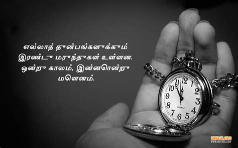 quotes  time tamil life quotes whykol