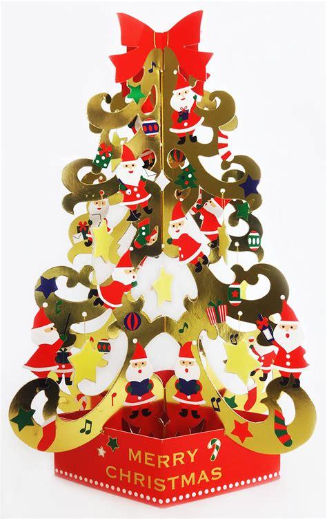 christmas pop up tree christmas tree pop up christmas greeting card 5013