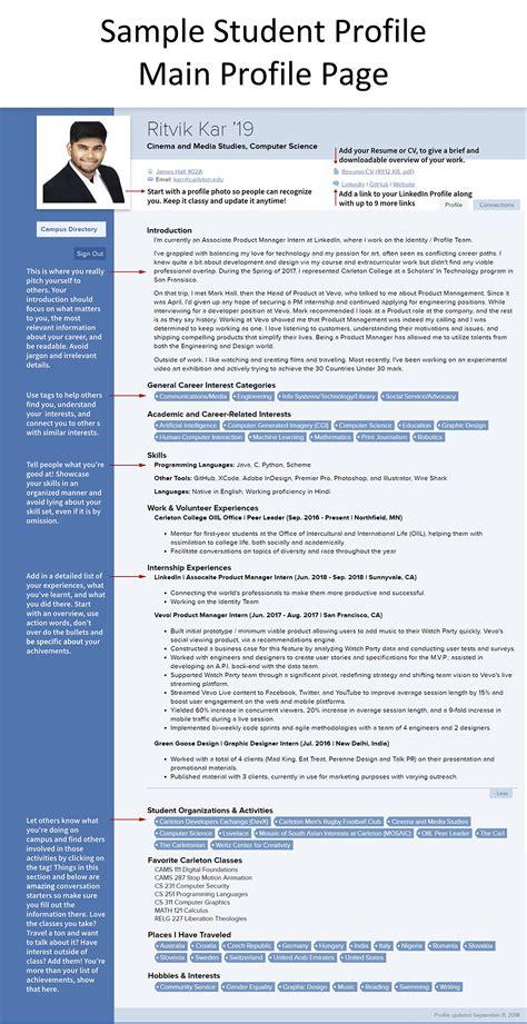 student profiles career center carleton college