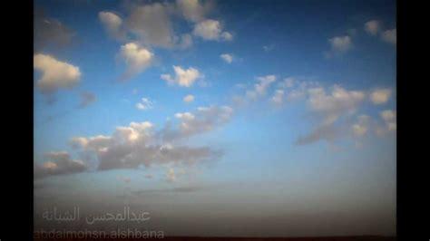 shab clouds youtube