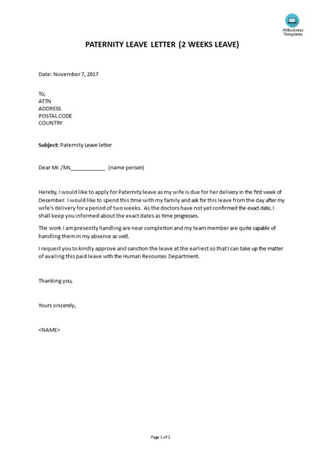 paternity leave letter template templates