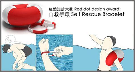 reglementation si鑒e auto et si votre sauveteur était un bracelet sécurité sauvetage en milieux aquatiques