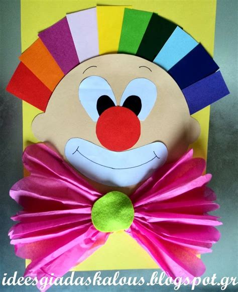 paper clown craft crafts and worksheets for preschool 281   7c4b3405a577afe50fafe4f44a629ff3