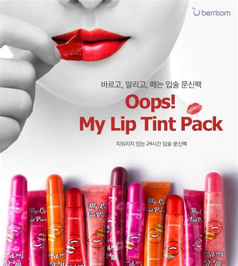 berrisom my lip tint pack 8 colors tint pack 15g 100 authentic ebay