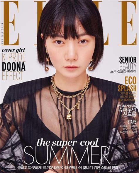 doona bae actor profile  latest news