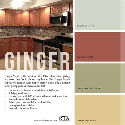 color palette to go with our maple kitchen cabinet