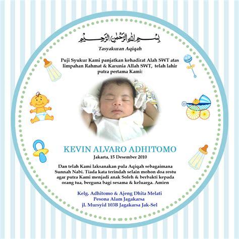 kumpulan contoh desain undangan aqiqah anak