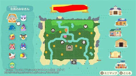 あつ 森 地図 アプリ