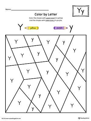 Learning The Letter Y Worksheet Myteachingstationcom