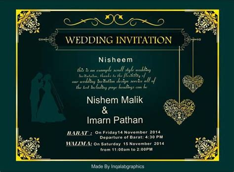 wedding shadi cards design  vector coreldraw templates