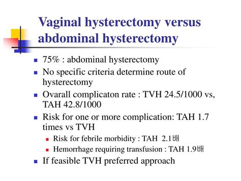 PPT - Ch.21 Hysterectomy PowerPoint Presentation, free ...