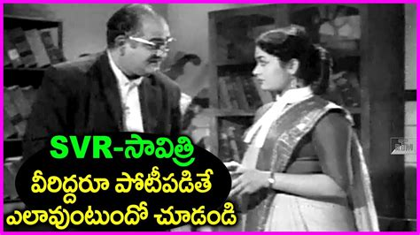 Svr And Savitri Superb Court Scene In Telugu