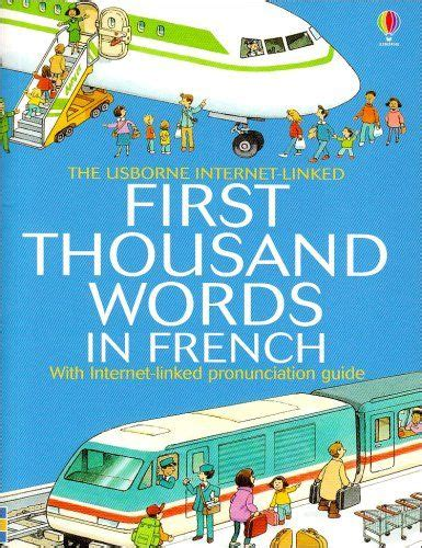 Robot Check | French words, Common french words, Japanese ...