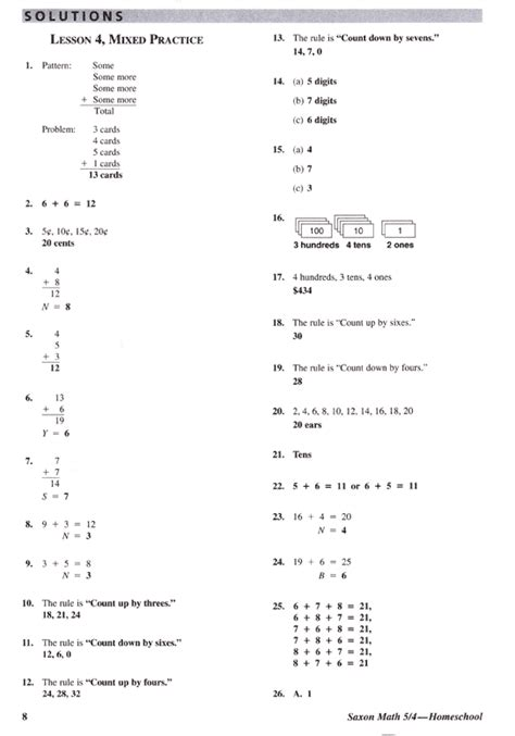 4th grade saxon math package curriculum bookshark