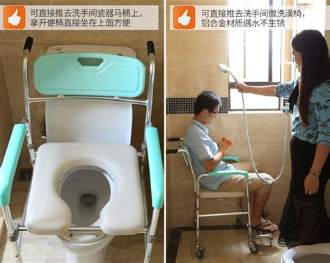 multipurpose portable mobile toilet chairs height