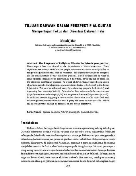 (PDF) TUJUAN DAKWAH DALAM PERSPEKTIF AL-QUR'AN | MIQOT
