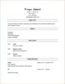 Resume Template Builder Resume Exles 2013 Word Resume Builder Resume Sle