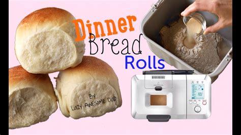 Cuisinart bread dough maker machine breadmaker recipe. Cuisinart Bread Maker Recipes Rolls / Almond Breakfast Rolls Baked Bree - However, i have kept ...