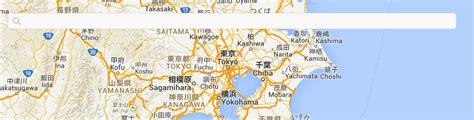 creating google maps sample app  angularjs  onsen ui