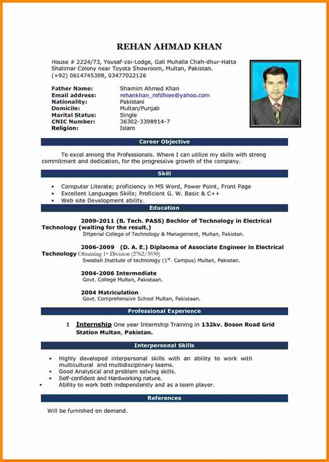 Resume Template Word 2007 by 12 Cv In Ms Word 2007 Theorynpractice