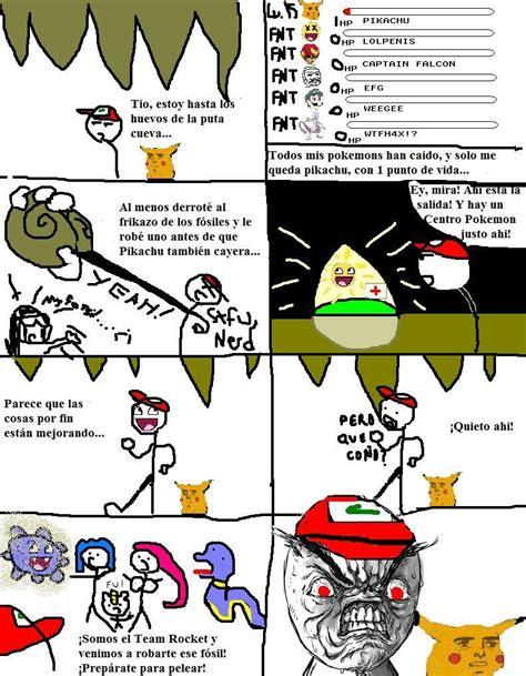 Memes De Pokemon - memes pokemon rianse pok 233 mon en espa 241 ol amino