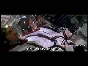 Apollo 13 Lift-off - YouTube
