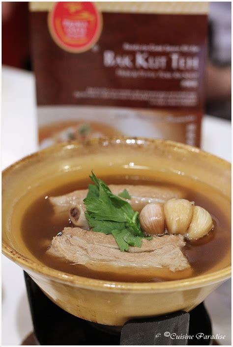 prima cuisine cuisine paradise eat shop and travel prima taste