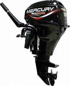 Mercury Mariner 1990