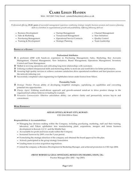 manager resume sample resume
