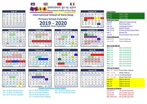 primary school calendar international school siem reap issr