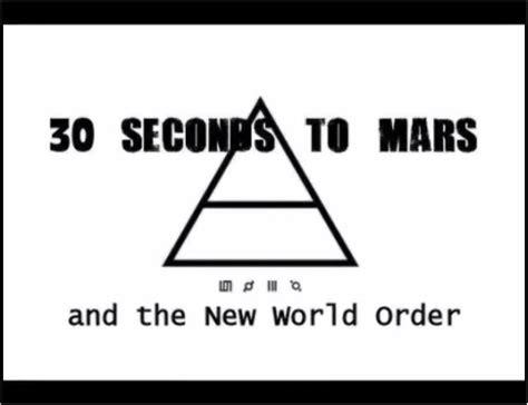 30 seconds to mars illuminati owl 30 seconds to mars dan illuminati